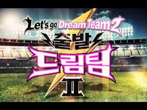 Let's Go! Dream Team II - 출발드림팀 2; 1st Ep. of Vietnam Special- Couple Survival Match (2013.04.27)