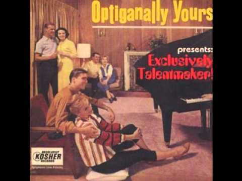 Optiganally Yours - Oar