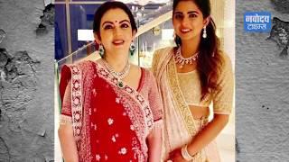 Isha Ambani की शादी की रस्में शुरु, Viral हुई तस्वीरें। Wedding Card