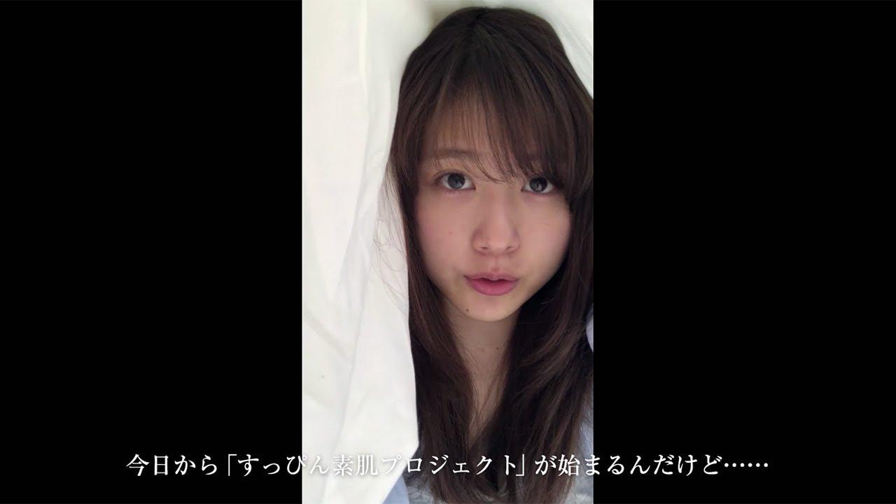 ディープ 今田 フェイク 美桜