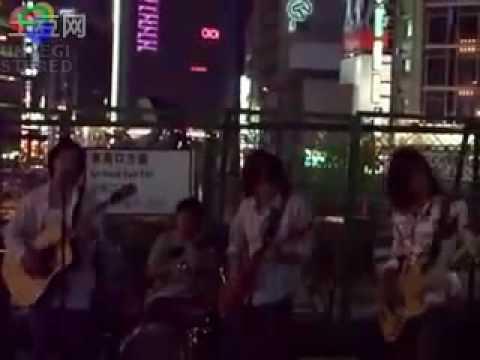 ... Geek in the Pink - CN Blue's Street Performance @ Japan.mp4 stafa band