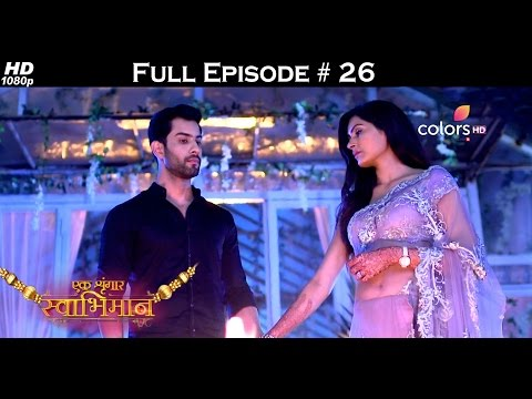 Ek Shringaar Swabhimaan - 23rd January 2017 - एक श्रृंगार स्वाभिमान - Full Episode (HD) thumbnail