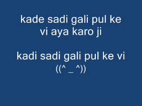 SADI GALI LYRICS  TANU WEDS MANU HD HQ LYRICS ON SCREEN
