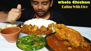 Whole Chicken Eating With Biryani Rice Spicy Food
