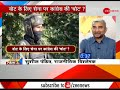 Taal Thok Ke: Is Congress asking Kashmirs independence? Watch special debate