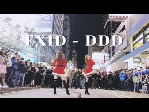 EXID (이엑스아이디) - DDD (덜덜덜) | XMAS PUBLIC DANCE BUSKING SPECIAL G.SAN