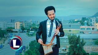Teame Teklehaimanot - Wey Zemen / Ethiopian Traditional  Music 2019 (Official Video)