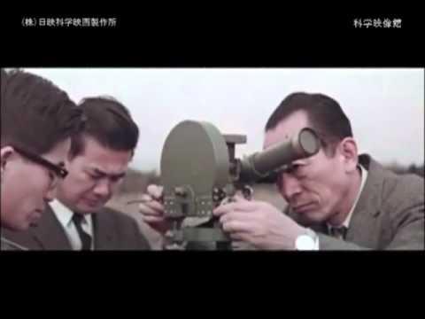 「黎明 -福島原子力発電所建設記録」日映科学映画製作所1967年製作