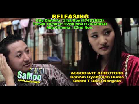 Samoo...a Film By Tshering Wangyel video