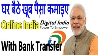 How to Earn 10000-15000 Online | With Bank A/C Transfer [TechnoBaaz]