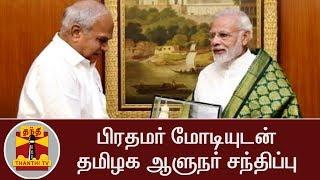 TN Governor Banwarilal Purohit meets PM Narendra Modi | Thanthi TV