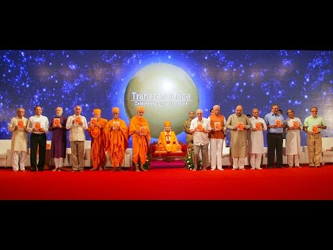 'Transcendence' - Celebrating the Historic Book by Dr APJ Abdul Kalam, Ahmedabad, India