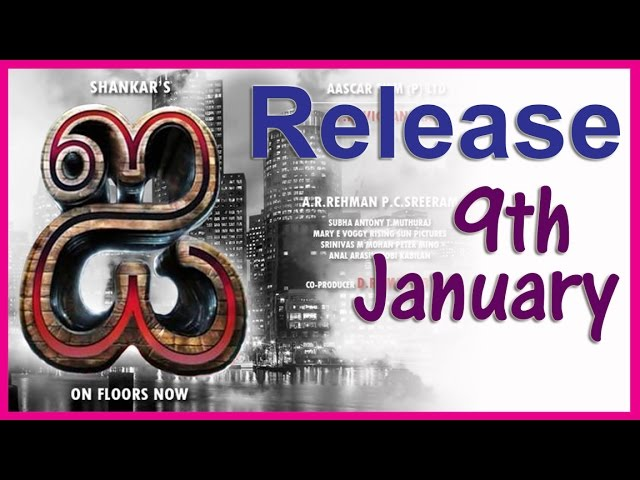 I Movie Release on 9th January | Vikram | Shankar | Latest Tamil Cinema News