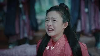 (English Subtitle)《Snow Tower 聽雪樓》第01集(秦俊傑,袁冰妍,宣萱,袁澧林,鄭文森,韓承羽)