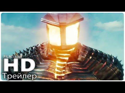 Все MARVEL фильм трейлеры (Русский) 2008 - 2018