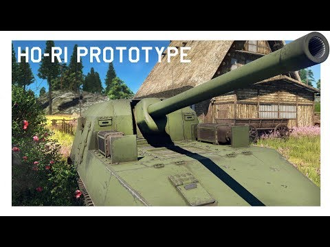 WT: Ho-Ri Prototype- Get it while it's hot! thumbnail