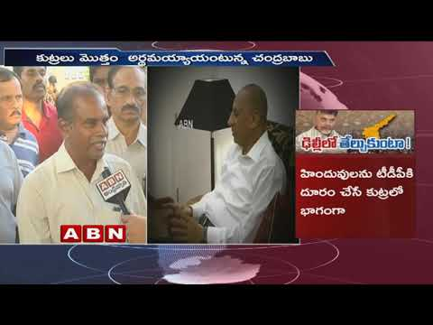 Vijayawada Public opinion on Governor Narasimhan Involvement in YS Jagan's Incident | Public Point