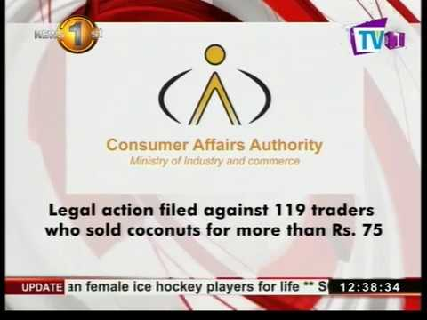caa takes legal acti|eng