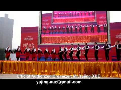 2012 China Luoyang Heluo International Culture Tourism Festival LCTF, Serbia Folk Dance Ensemble (1)