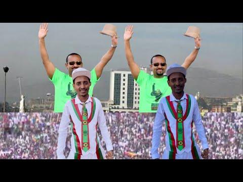 Gumaan malee Nuttin tolle New Oromo music 2018 Caalaa carcar thumbnail