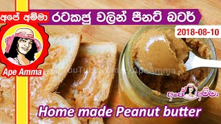 Healthy home made Peanut butter