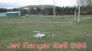 RC Scale Helicopter JetRanger Bell 206 (T-Rex 450 size) (2)
