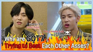 GOT7 Sending Threatening Messages to Each Other [The Future Diary]? ENG SUB ? dingo kdrama