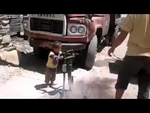 طفل يمني جنوبي يافعي