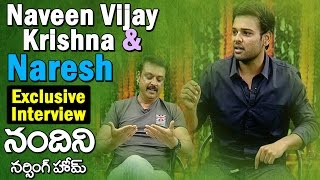 naresh-naveen-vijay-krishna-exclusive-interview-nandini-nursing-home-ntv
