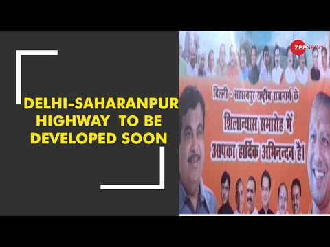 Morning Breaking: Nitin Gadkari, UP CM Yogi to lay foundation stone of Delhi-Saharanpur Highway