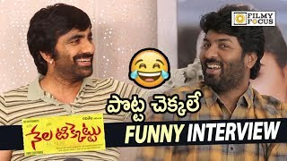 Nela Ticket Movie Funny Interview || Ravi Teja, Kalyan Krishna, Kaumudi