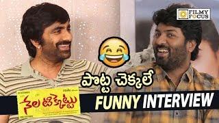 Nela Ticket Movie Funny Interview || Ravi Teja, Kalyan Krishna, Kaumudi