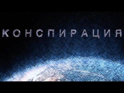 5-те големи лъжи в българската история