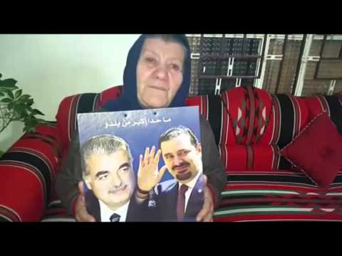 اللبنانيون يعايدون الرئيس سعد الحريري في ذكرى مولده
