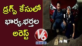 Drug Racket Busted By Hyderabad Police