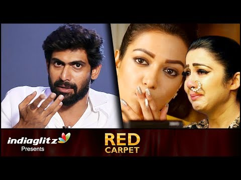 I don't care if actors do DRUGS & DIE : Rana Daggubati Interview   Nene Raju Nene Mantri Telgu Movie thumbnail