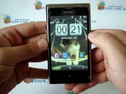 Китайская Копия Nokia N9 Android В Москве