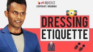 2. Dressing Etiquette