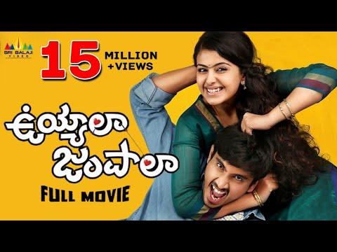 Uyyala Jampala Full Movie || Raj Tarun Avika Gor || With English...