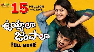 Uyyala Jampala Telugu Full Movie Raj Tarun Avika Gor Punarnavi Bhupalam