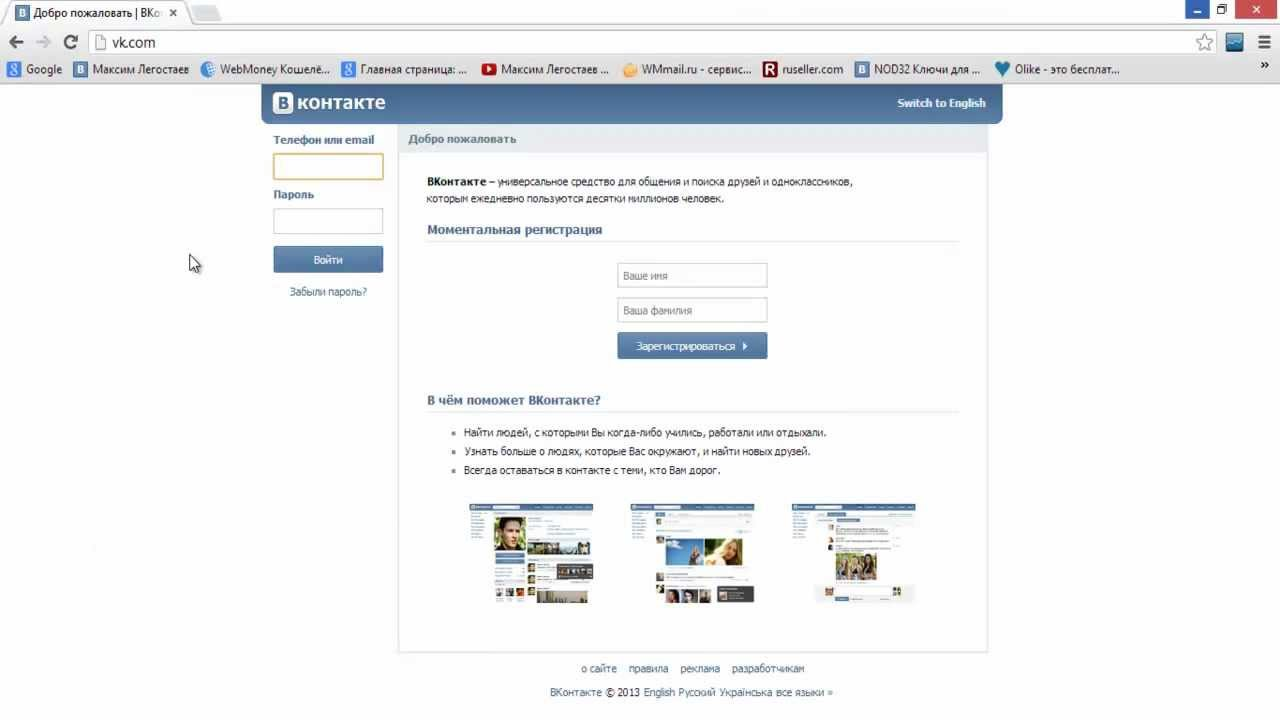 Как сделать подтверждение на странице в контакте
