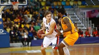 Highlights Gran Canaria vs Lokomotiv Kuban. 4.01.2017 Eurocup 7DAYS