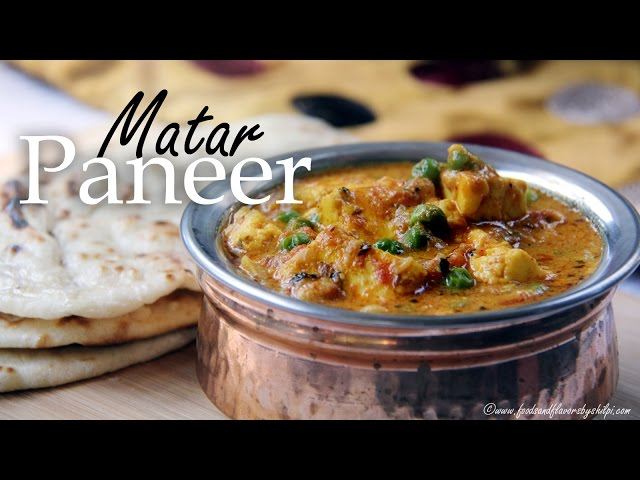 Matar Paneer Curry Recipe   Indian lunch Dinner Quick one pot recipe   foodsandflavorsbyshilpi.com