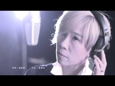 曹茵茵 - 《我的愛》Official Music Video
