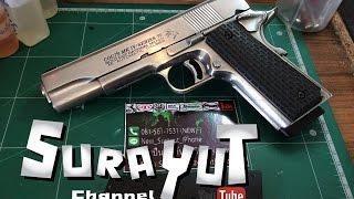 ปิดการขาย ของเล่น 1911 COLT (ARMY R29) (Shooting Test) By Surayut Channel