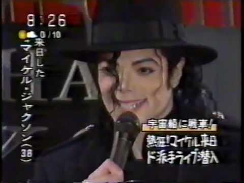 マイケル・ジャクソンの画像 p1_3