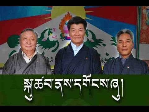 Resignation of Dalai Lama's Special Envoy and Teaching Tibetan as Second Language