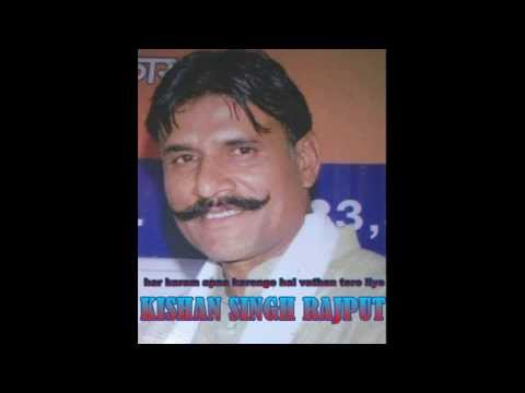 Har Karam Apna Karenge Aye Watan Tere Liye * By Mukesh Rajput video