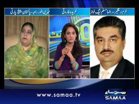 30 Minute September 17, 2012 SAMAA TV 2/2