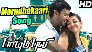 Paayum Puli Tamil Movie | Scenes | Marudhakaari - Official song | D Imman | Vishal | Kajal Agarwal
